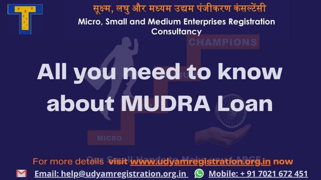 what is MUDRA loan?